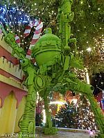 Giant Robot