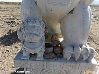 Chinese Guardian Lions