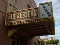 A ghost with one leg haunts the building formerly the restaurant The Far Western.