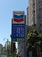 One Standard Oil gas station still exists in California!