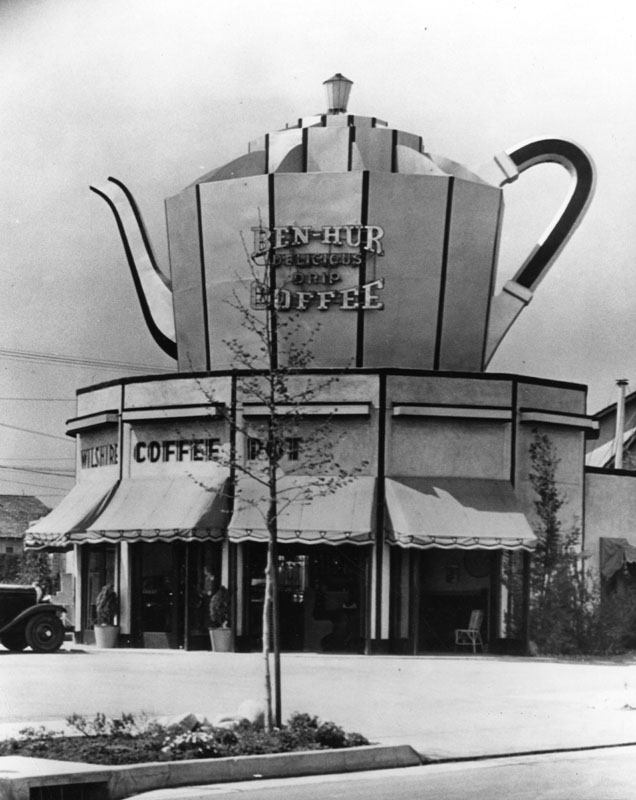 Wilshire Coffee Pot