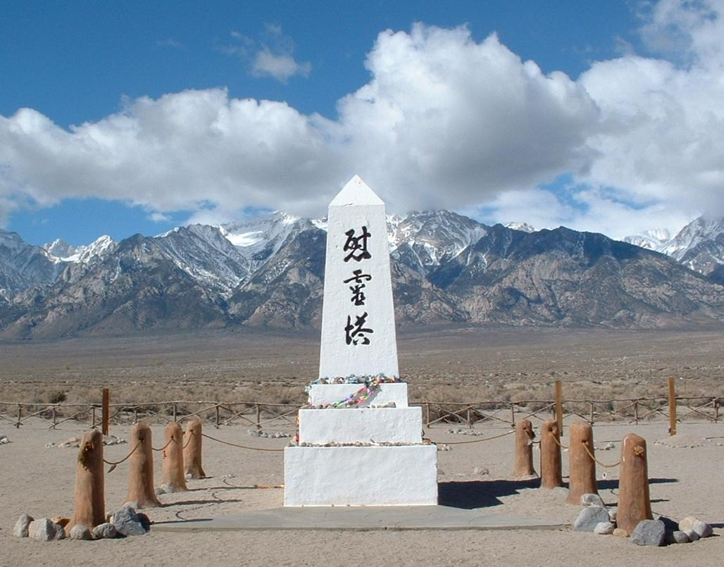 Present Day Manzanar Monument - photo from <a href='http://en.wikipedia.org/wiki/File:Manzanar_shrine.jpg'>Wikipedia</a>